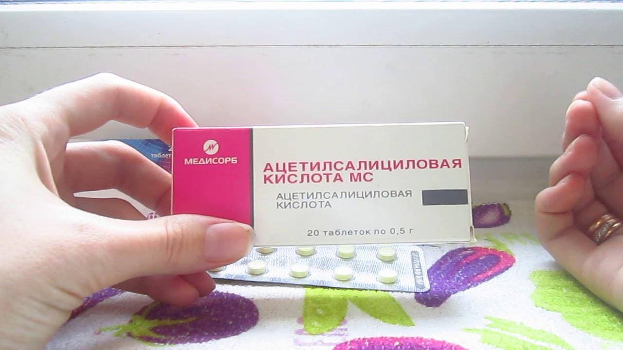 Недорогие таблетки для повышенного давления